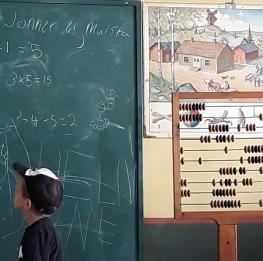 Museon koulun liitutaulu, Jonnet ei muista - kirjoituksella